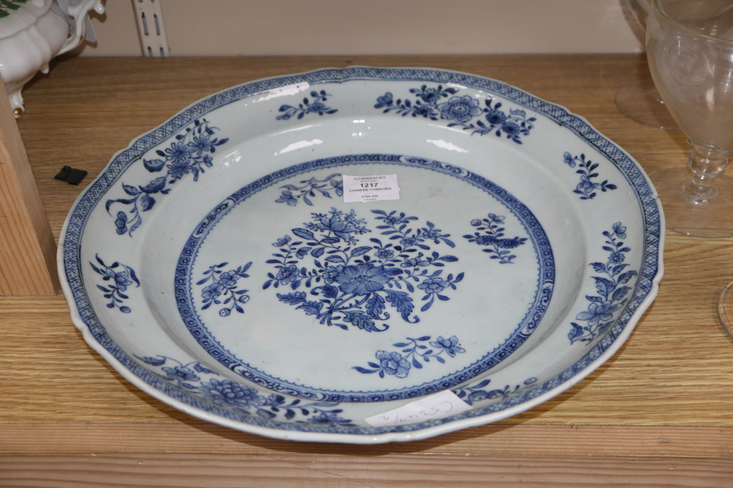 Lot 1217 - A Chinese blue and white charger, Qianlong period Diameter 37cm