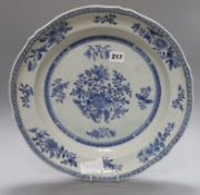 A Chinese blue and white charger, Qianlong period Diameter 37cm