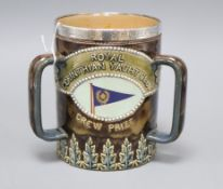 A Royal Doulton presentation 'Royal Corinthian Yacht Club' silver-mounted loving cup, 28 May1904