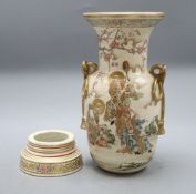 A Japanese Satsuma vase (a.f.)CONDITION: Vase is not attached to the base. There are two areas of