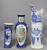Three Chinese blue and white vases, tallest 46cm (a.f.)CONDITION: All three have some form of