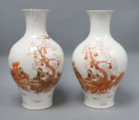 A pair of Republic period Chinese vases, height 31cm