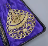 A 20th century Turkish pierced yellow metal pendant, 62mm, 13 grams.