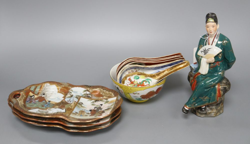 A Chinese yellow ground bowl, a figure, spoon rests etc.
