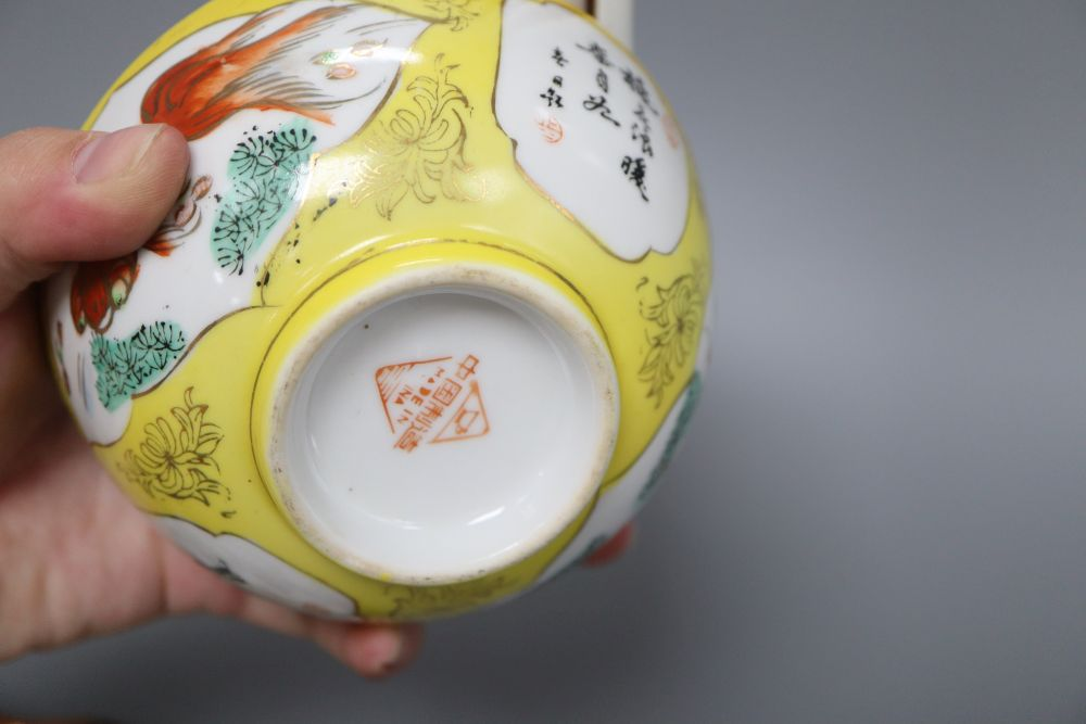 A Chinese yellow ground bowl, a figure, spoon rests etc. - Image 6 of 6