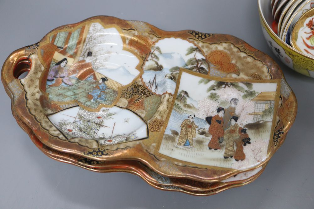 A Chinese yellow ground bowl, a figure, spoon rests etc. - Image 2 of 6
