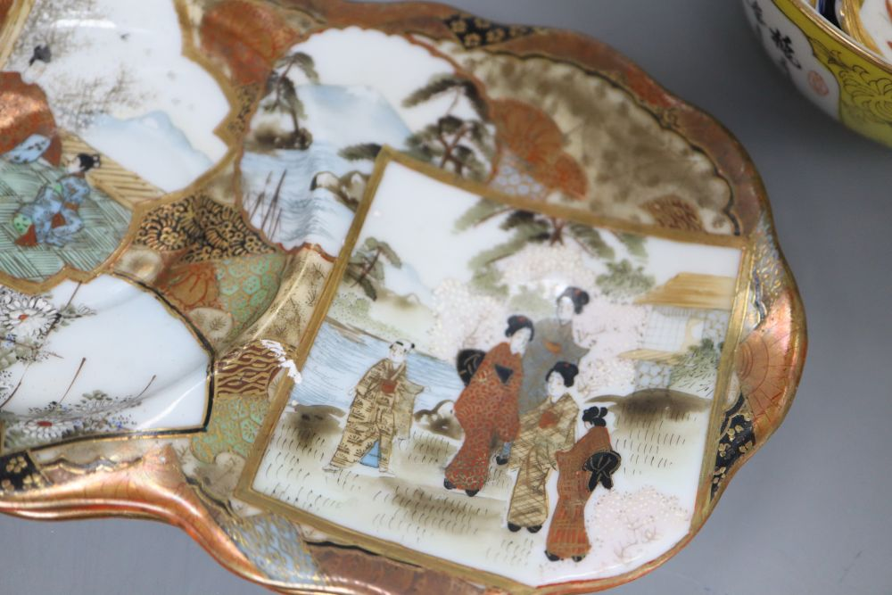 A Chinese yellow ground bowl, a figure, spoon rests etc. - Image 4 of 6