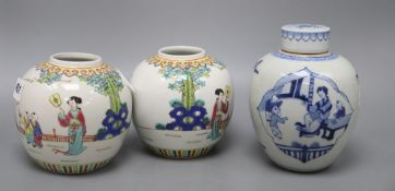 A Chinese blue and white ginger jar and a pair of jars, height 17cmCONDITION: The blue and white