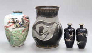 A Japanese enamel vase, a cloisonne vase and a pair of miniature cloisonne vases, tallest 20cm