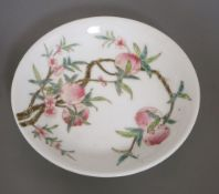 A Chinese five peach dish, diameter 20.5cmCONDITION: The pink and white enamels are finely crazed