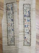 A pair of 19th century Chinese cream silk satin sleeve bands, embroidered in polychrome silks and