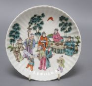 A Chinese famille rose fluted dish, diameter 18cmCONDITION: Good condition