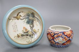 A Chinese porcelain brushwasher decorated with cockerel and hawk together with an Imari jar,