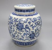 A Chinese blue and white jar and cover, 23.5cm high
