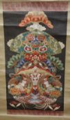 A Japanese scroll decorated with a design of bright multi-coloured motifs creating a central