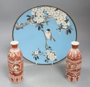 A cloisonne plate, diameter 30cm and a pair of Japanese Kutani vases