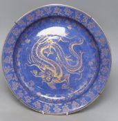 A Wedgwood 'dragon' powder blue charger, diameter 38cm