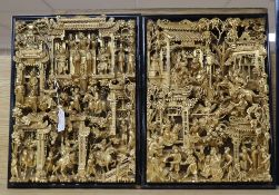 A pair of Chinese carved and gilded wood panels, signed, each 33 x 44cm