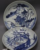 Two 19th century Chinese blue and white dishes, largest diameter 28cm