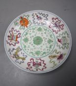 A Chinese famille rose plate, diameter 20cm