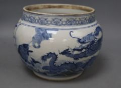A Chinese blue and white dragon bowl, diameter 20cm, height 15cm