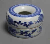 A Chinese blue and white brushwasher, height 6.5cm