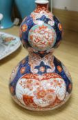 A Japanese Imari gourd shaped vase, 19th century, height 30cm