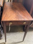 A George III mahogany Pembroke table, width 79cm, depth 48cm, height 70cm
