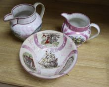 A Sunderland pink lustre ewer and basin, diameter 29cm and another similar jug