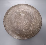 An Islamic silver and bronze inlaid dish, c.1870, diameter 25cm