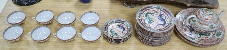 A Chinese famille rose dragon tea set, side plates etc., Republic period