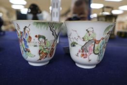 A pair of Chinese famille rose cups, Tongzhi marks and of the period (1862-74), height 7.5cm