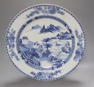 A Chinese blue and white charger, Qianlong period, restored crack