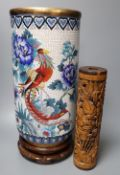 A Chinese bamboo incense stick holder, height 28cm and a Chinese cloisonne enamel vase, height 41cm