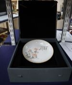 A Chinese grisaille saucer dish, 15cm