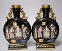 A pair of Victorian enamelled black glazed moonflasks, attributed to Dudson, height 23cm