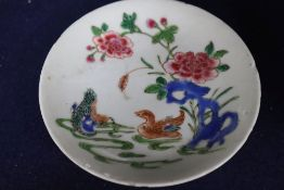 A Chinese famille rose saucer dish, Yongzheng period, diameter 11.5cm