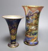 A Carltonware Temple pattern lustre vase and a powder blue trumpet shaped vase, tallest 21cm