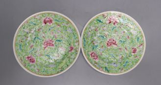 A pair of Chinese enamelled porcelain plates, Qianlong mark, late 19th centuryCONDITION: Good