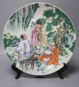 A Chinese famille rose dish, diameter 33cm