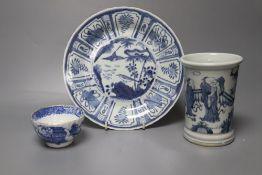A Chinese blue and white dish, a vase and an English tea bowl