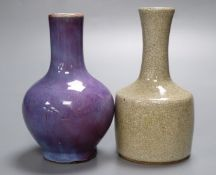 A Chinese crimson glazed vase, 14cm and a crackle glazed vase, 15cm