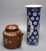 A 20th century Chinese blue and white sleeve vase and a Chinese Yixing teapot, tallest