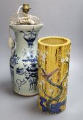 A Chinese blue and white converted lamp, together with a yellow ground cylindrical vase, tallest