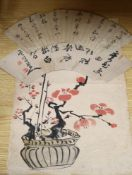 A Chinese watercolour, potted plant, height 56cm and two similar fan-shape script panels, width