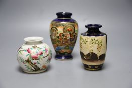 A Chinese famille rose jar, 9cm and two Satsuma enamelled jarsCONDITION: All structurally good;