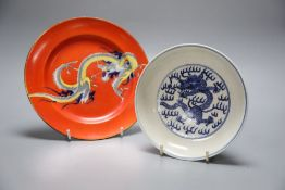A Chinese porcelain saucer dish, 17cm and a Bisto earthenware dragon plate, 22cmCONDITION: Blue