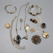 Assorted jewellery including agate mounted ring etc.
