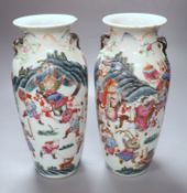 A pair of 19th century Chinese famille rose porcelain vases, height 29cmCONDITION: Each vase with