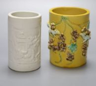 A blanc de chine brush pot together with a Chinese yellow ground brush pot, Qianlong mark but later,